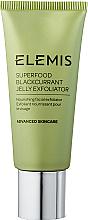 Fragrances, Perfumes, Cosmetics Revitalizing Face Exfoliator - Elemis Superfood Blackcurrant Jelly Exfoliator Advanced Skincare