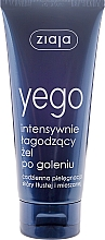 """Fragrances, Perfumes, Cosmetics After Shave Gel """"Yego"""" - Ziaja After Shave Gel"""