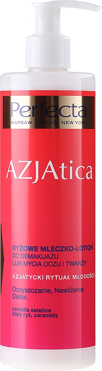 """Face Lotion """"Cleansing"""" - Perfecta Azjatica Rice Milk Lotion Make-up Removal Eye & Face Wash"""