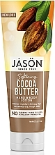 """Fragrances, Perfumes, Cosmetics Body and Hand Lotion """"Cocoa"""" - Jason Natural Cosmetics Cocoa Butter Lotion"""