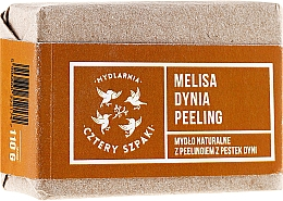 "Fragrances, Perfumes, Cosmetics Soap ""Lemon Balm-Pumpkin"" - Cztery Szpaki Soap"