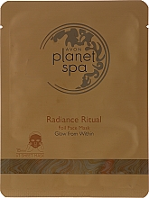 Fragrances, Perfumes, Cosmetics Sheet Face Mask - Avon Planet Spa Radiance Ritual Foil Face Mask