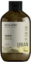 "Fragrances, Perfumes, Cosmetics Nourishing Shampoo for Dry Hair ""Avocado & Mallow"" - Ecolatier Urban Nourishing Shampoo"