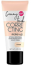Fragrances, Perfumes, Cosmetics Fluid Foundation - Bell Creamy Touch Correcting Foundation