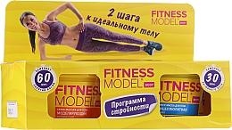 Fragrances, Perfumes, Cosmetics Set - Fito Cosmetics Fitness Model (b/mask/250ml + b/scrub/250ml)