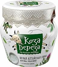"Fragrances, Perfumes, Cosmetics Face & Body Clay ""Altai"" - Fito Cosmetic Koza Dereza"