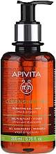 Fragrances, Perfumes, Cosmetics Gel for Oily, Combination Skin with Propolis and Citrus - Apivita Cleansing Gel with Citrus & Propolis