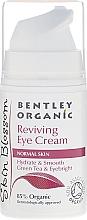 Fragrances, Perfumes, Cosmetics Eye Cream - Bentley Organic Skin Blossom Age Resist Face Cream
