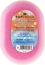 Fragrances, Perfumes, Cosmetics Oval Bath Sponge 30468, multicolored - Top Choice