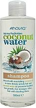 Fragrances, Perfumes, Cosmetics Coconut Water Shampoo - Intense Hydration Coconut Water Shampoo