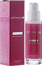 Fragrances, Perfumes, Cosmetics Anti-Aging Serum for Face - Oriflame Optimals Age Revive