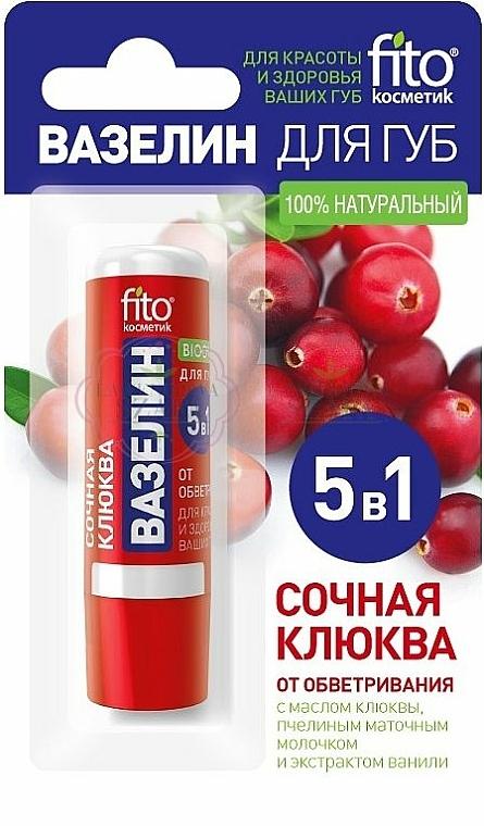 "Lip Vaseline ""Juicy Cranberry"" - Fito Cosmetic"