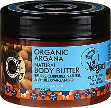 Fragrances, Perfumes, Cosmetics Body Cream-Butter - Planeta Organica Organic Argana Natural Body Butter