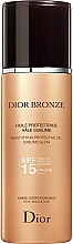 Fragrances, Perfumes, Cosmetics Protective Tan Oil - Dior Bronze Beautifying Protective Oil Sublime Glow SPF 15