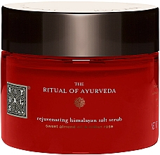 Fragrances, Perfumes, Cosmetics Body Scrub - Rituals The Ritual of Ayurveda Body Scrub