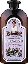 """Fragrances, Perfumes, Cosmetics Soaproot-based Bubble Bath """"Calming Blend"""" - Retsepty Babushki Agafi"""