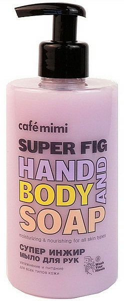 Super Fig Liquid Hand Soap - Cafe Mimi Super Fig Hand And Body Soap