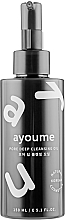Fragrances, Perfumes, Cosmetics Hydrophilic Oil - Ayoume Pore Deep Cleansing Oil