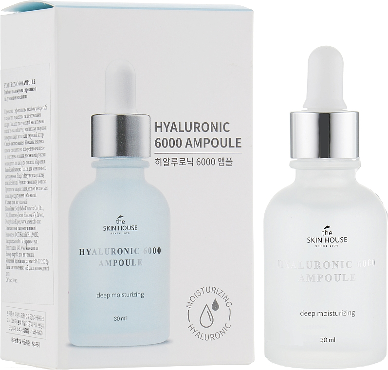 Moisturizing Hyaluronic Acid Ampoule Serum - The Skin House Hyaluronic 6000 Ampoule — photo N1