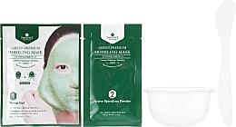 Facial Modeling Mask - Shangpree Green Premium Modeling Mask — photo N2