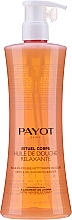 Fragrances, Perfumes, Cosmetics Cleansing Body Oil with Jasmine & White Tea Extracts - Payot Rituel Corps Relaxing Shower Oil