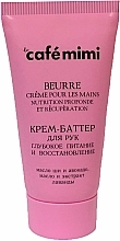 """Fragrances, Perfumes, Cosmetics Hand Cream Butter """"Deep Nourishment and Recovery"""" - Cafe Mimi Hand Cream Oil"""