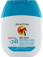 Fragrances, Perfumes, Cosmetics After Sun Balm - Kolastyna S.O.S Balsam 24H (mini)