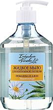 """Fragrances, Perfumes, Cosmetics Intimate Wash Soap """"Recipe #16: Chamomile Crushed Flowers & Aloe Leaves Infusion"""" - Babushkina Apteka"""