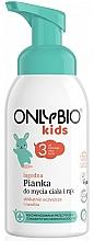 Fragrances, Perfumes, Cosmetics Hand & Body Wash Foam - Only Bio Kids