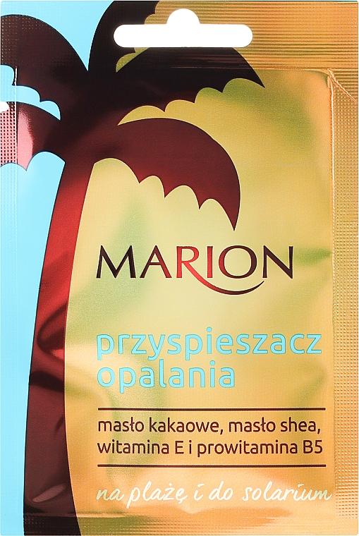Tan Accelerator - Marion