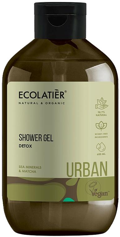 Hair Dryer Diffuser DSN - Ecolatier Urban Shower Gel