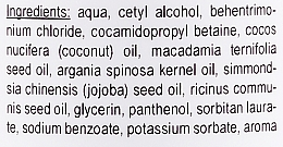 Coconut Hair Mask with Shea Butter & Vegetable Oils - E-Fiore Shea Oil And Oils Coconut Hair Mask — photo N3