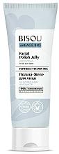 Fragrances, Perfumes, Cosmetics Multivitamin Facial Polish Jelly - Bisou AntiAge Bio Facial Polish Jelly