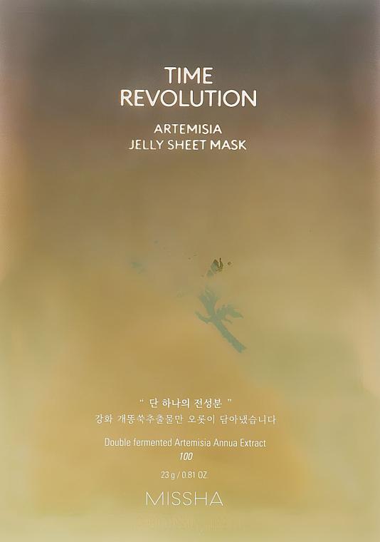 Wormwood Extract Face Mask - Missha Time Revolution Artemisia Jelly Sheet Mask