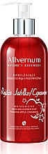 """Fragrances, Perfumes, Cosmetics Shower and Hand Soap """"Paradise Apple and Cinnamon"""" - Allverne Nature's Essences Hand And Shower Soap"""