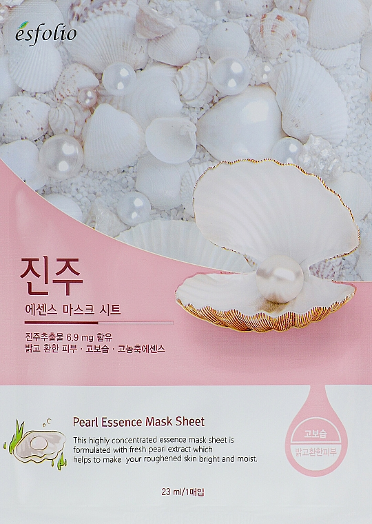 Pearl Extract Sheet Mask - Esfolio Pearl Essence Mask Sheet