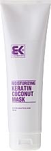 Fragrances, Perfumes, Cosmetics Keratin Mask for Damaged Hair - Brazil Keratin Coconut Mask