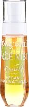 "Fragrances, Perfumes, Cosmetics Face Spray ""Citrus"" - Nacomi Face Mist Orange"