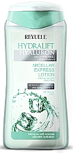 Fragrances, Perfumes, Cosmetics Micellar Makeup Removal Express Lotion - Revuele Hydralift Hyaluron Micellar Express Lotion