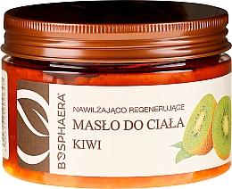 """Fragrances, Perfumes, Cosmetics Moisturizing and Regenerating Body Oil """"Kiwi"""" - Bosphaera"""