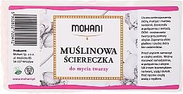 Fragrances, Perfumes, Cosmetics Muslin Facial Cleansing Napkin - Mohani