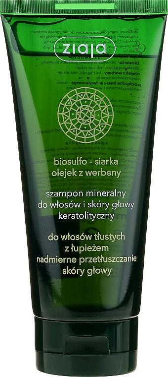Keratolytic Mineral Shampoo - Ziaja Shampoo