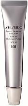 Fragrances, Perfumes, Cosmetics Foundation - Shiseido Perfect Hydrating BB Cream