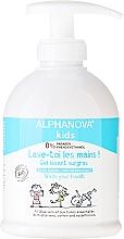 Fragrances, Perfumes, Cosmetics Liquid Kids Hand Soap - Alphanova Kids Wash Your Hands