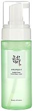 Fragrances, Perfumes, Cosmetics Acid Mousse Toner - Beauty of Joseon Green Plum AHA Bubble Toner