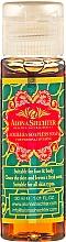 Fragrances, Perfumes, Cosmetics Antiseptic Soap - Alona Shechter Achillea (mini)