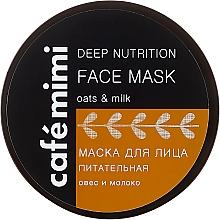 "Fragrances, Perfumes, Cosmetics Face Mask ""Nourishing"" - Cafe Mimi Deep Nutrition Face Mask"