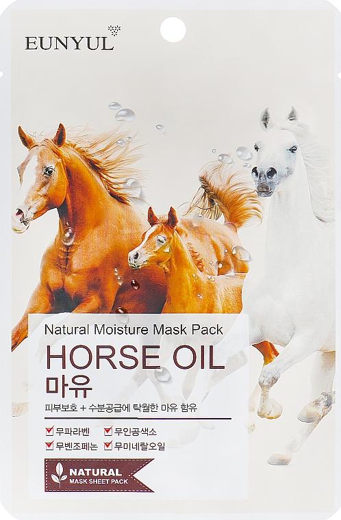 Horse Oil Mask - Eunyul Horse Oil Mask Pack