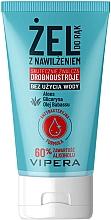 Fragrances, Perfumes, Cosmetics Moisturizing Antibacterial Hand Sanitizer - Vipera Antibacterial Hydration Hand Gel