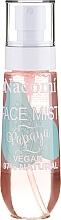 "Fragrances, Perfumes, Cosmetics Face Spray ""Papaya"" - Nacomi Face Mist Papapya"